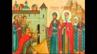 День Петра и Февронии