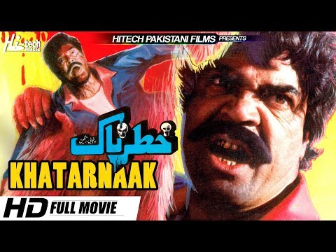 KHATARNAAK (FULL MOVIE) SULTAN RAHI & SAIMA - OFFICIAL PAKISTANI MOVIE thumbnail