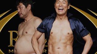 俳優の赤井英和(55)が、徹底的な肉体改造によって2か月で7キロの減量...