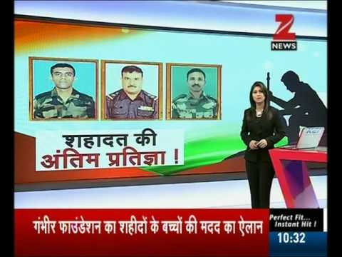 Cricketer Gautam Gambhir to bear expenses of Sukma martyrs' children