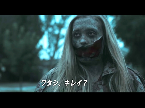 Slit Mouth Woman in L.A. Digest Movie(口裂け女 in L.A.ダイジェスト映像)