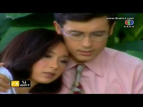 Ngao Ruk Luang Jai videos - You2Repeat