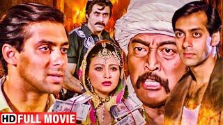 सनमबेवफाहिंदीमूवी - सलमानखान - चांदनी - बॉलीवुडकीसुपरहिटमूवी - Sanam Bewafa Hindi Movie