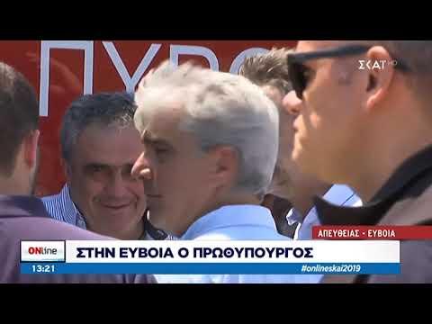 Newpost.gr Ο Κ.Μητσοτάκης στην Εύβοια