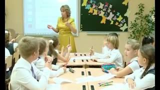 Урок русского языка, Ломаева Е. Е., 2016