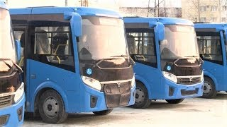 По Нефтеюганску будут ездить новые автобусы