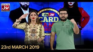 BOLWala Card Game Show | Game Show Aisay Chalay Ga Card | 23rd March ...