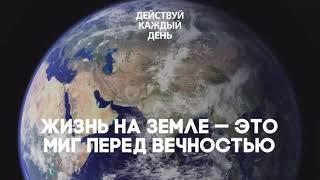 Евангельская весть от 05.06.2020г.