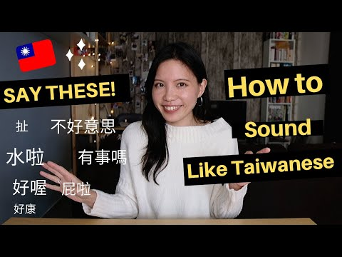 20 Phrases Make You Sound TAIWANESE Immediately|Taiwanese Mandarin|(Learn them in 10 MINUTES)