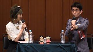 矢部太郎さんと手塚るみ子さんが対談  「大家さんと僕」で手塚治虫文化賞贈呈式