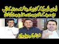 Fawad Chaudhry And Talal Chaudhry Exclusive Interview   On The Front with Kamran Shahid   Dunya News