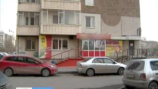 видео Открыть в квартире или частном доме - магазин, кафе, шиномонтаж можно без перевода в нежилой фонд