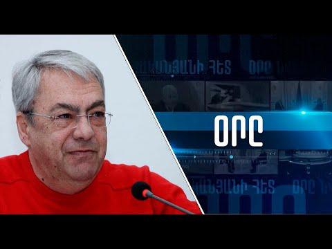 Что происходит с курсом армянского драма: экс-глава ЦБ