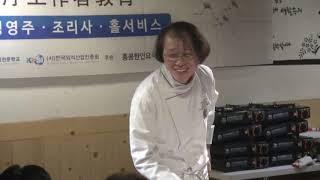 8. 미슐랭 등재식당의 모던한식 메뉴소개