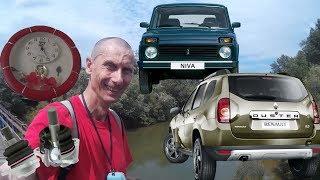 СамоРемонт НИВЫ нереально. Купил Renault Duster и не парюсь. Быстрая замена шаровых опор НИВА 5D