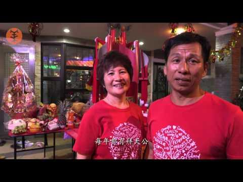 拜天公/[Malaysian Traditional Festival] - Pray to the Jade Emperor