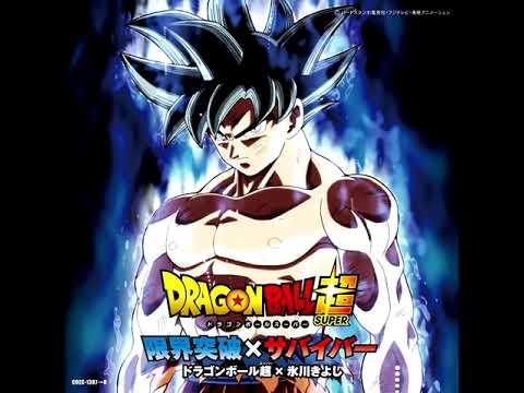 Dragon Ball Super OST - Next Episode Preview (Universal Survival Arc)