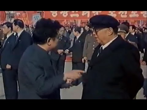Kim Il Sung and Kim Jong Il are the Fathers of Reunification