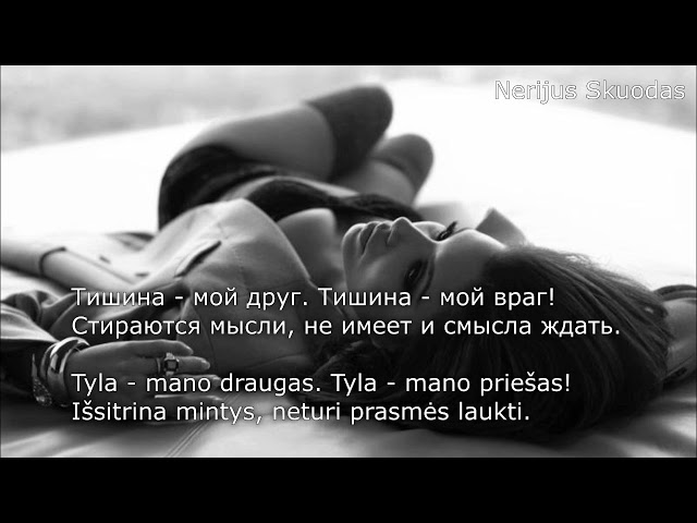 &#;amv&#; - тишина мой друг тишина мой враг.