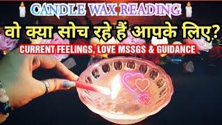 🕯😍 CANDLE WAX READING - WO KYA SOCH RAHE HAI APKE LIYE? 🤔😋 LOVE MSSGS HINDI TAROT READING