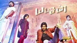 Krishna shares his experience working in Yatchan