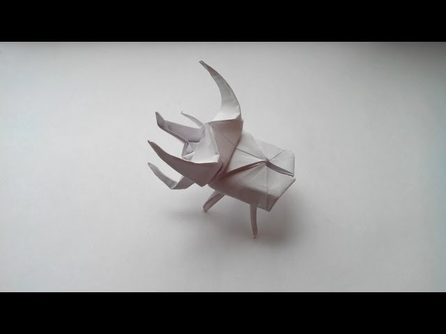 Жук оригами (Origami Beetle) -