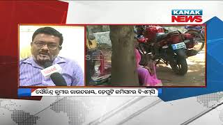 Heat Weave In Berhampur & Bolangir