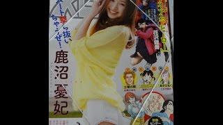 Japanese comics 2015 5 30 鹿沼憂妃 アオハライド 13巻 【映画鑑賞&グ...