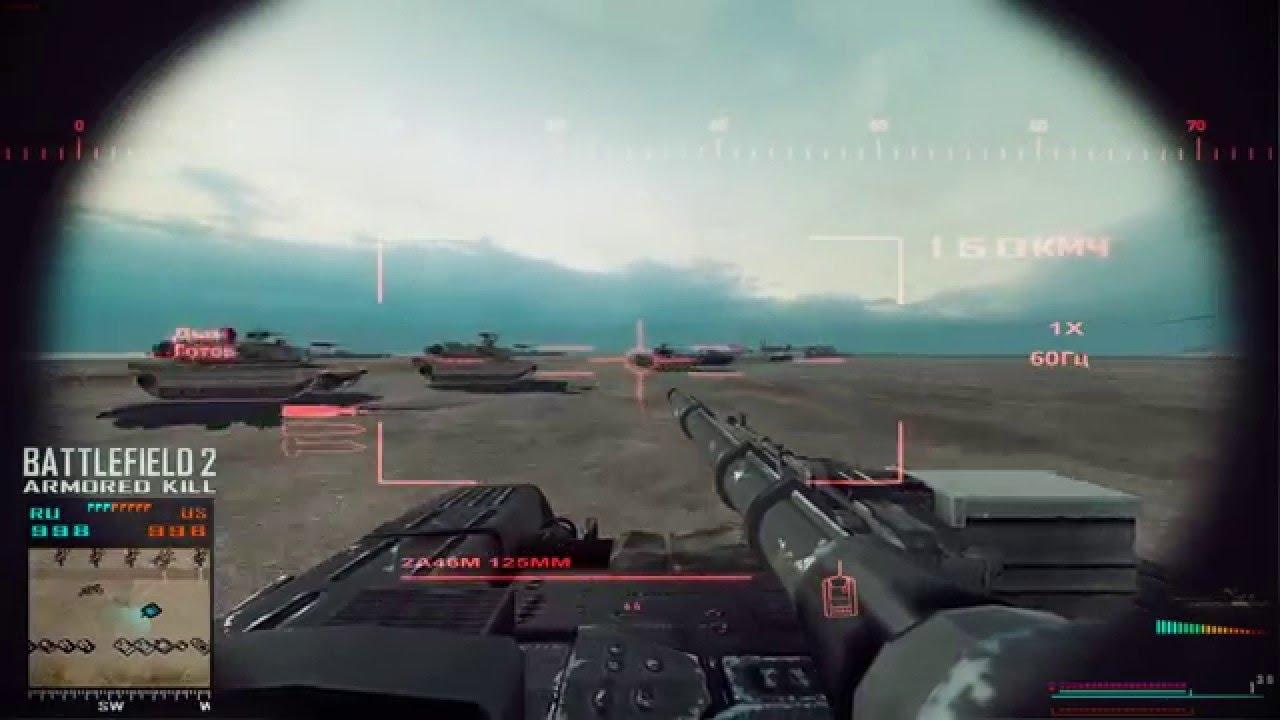 Battlefield 2 Armored Kill V3 Battlefield 3 4 Vehicles