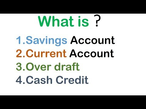 What is Savings and Current account in Hindi  || Difference between current and savings account||