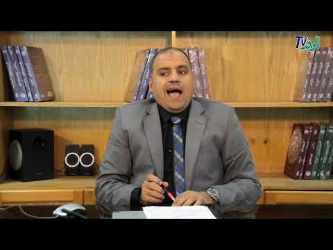 شرح الجزء الثاني من نص -سبيل الرشاد- لحسان بن ثابت في مادة اللغة العربية للصف الثاني الثانوي  - 18:21-2017 / 12 / 10