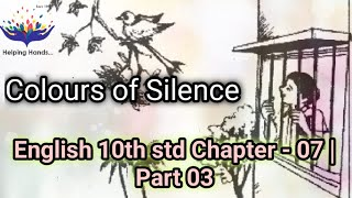 10 Std English I Chapter Colours Of Silence - Part 03