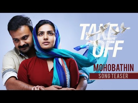 Mohabathin Video Song Promo  | Take Off Malayalam Movie | Gopi Sundar | Kunchacko Boban | Parvathy