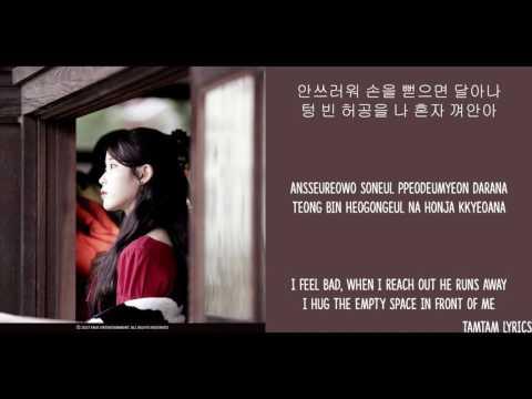 Dear Name / 이름에게 - IU Lyrics [Han,Rom,Eng].mp4