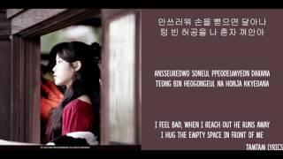 Download lagu Dear Name / 이름에게 - IU Lyrics [Han,Rom,Eng].mp4