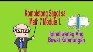 Kompletong Sagot NG Math 7 mod…