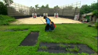 National Sport Archery South Korea