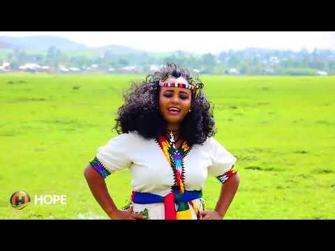 Eden Gebreselassie, Trhas Tareke and Rahel Haile   Ashenda   ኣሸንዳ   New Ethiopian Music 2017