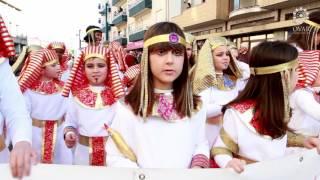 Carnaval das Crianças