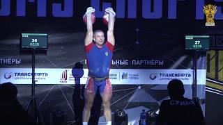 Кубок России 2019. Толчок в.к. +85. гиревой спорт
