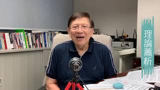 岑子杰遇襲藍絲無聲出 由加泰隆尼亞講到香港〈蕭若元:理論蕭析〉2019-10-17