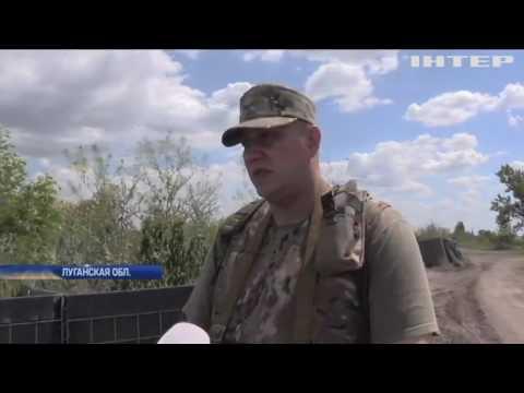 На Донбассе назвали