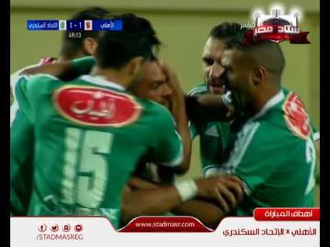 أهداف مباراة الأهلي 2 - 2 الإتحاد السكندري   الجولة 7 - الدوري المصري