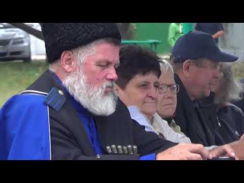 Очередное празднование дня города Валуйки 2019