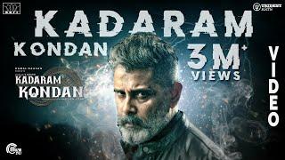 Kadaram Kondan Video Song | Kamal Haasan | Chiyaan Vikram | Rajesh M Selva | Shruti Haasan | Ghibran