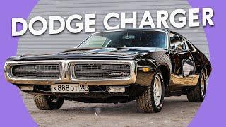 ПОСЛЕДНИЙ ФОРСАЖ — Быстрый и БЕШЕНЫЙ Dodge Charger