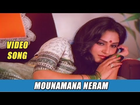 Mounamaana Neram Song Lyrics From Salangai Oli