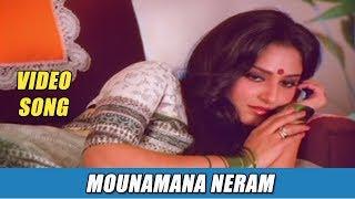 Mounamana neram Salangai oli
