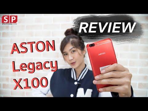 [Review] Aston Legacy X100 มือถือ 4 กล้องราคาเบา ๆ บอดี้โลหะ สีสวย หน้าจอ Full HD - วันที่ 01 Dec 2017