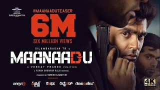 Download Maanaadu Official Teaser | Rewind | STR | Kalyani | SJ Suryah | Venkat Prabhu | YSR | V House